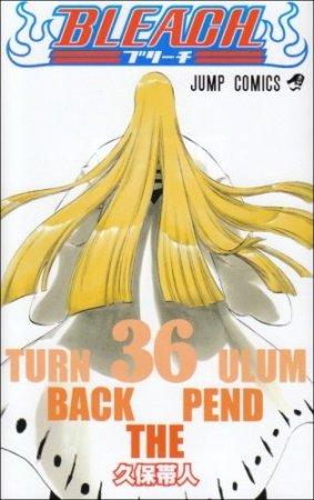 tomo36